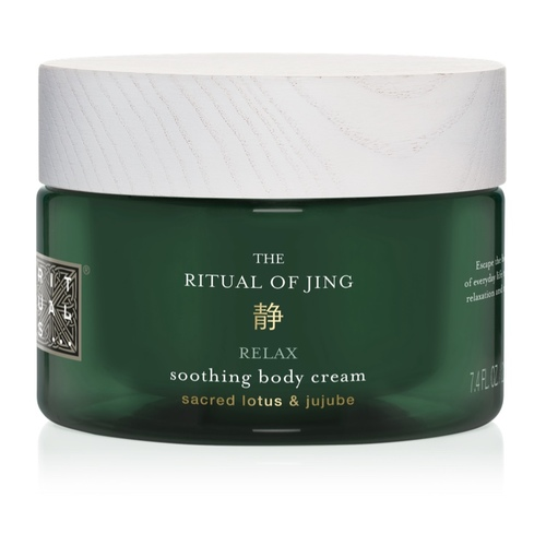 Rituals Jing Body Cream 220 ml