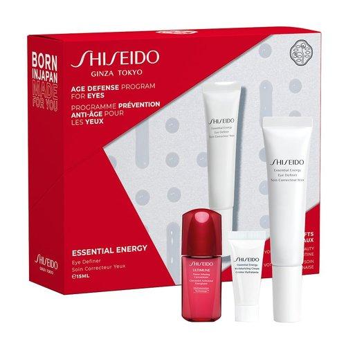 Shiseido Ultimune Age Defense Program for Eyes