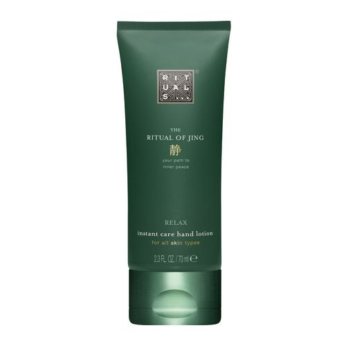 Rituals The Ritual Of Jing Relax Instant Care Hand Lotion